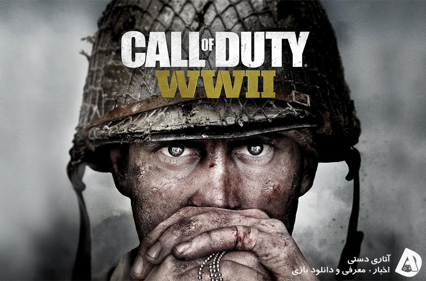 Activision سرانجام تایید کرد که Sledgehammer توسعه دهنده Call of Duty جدید است