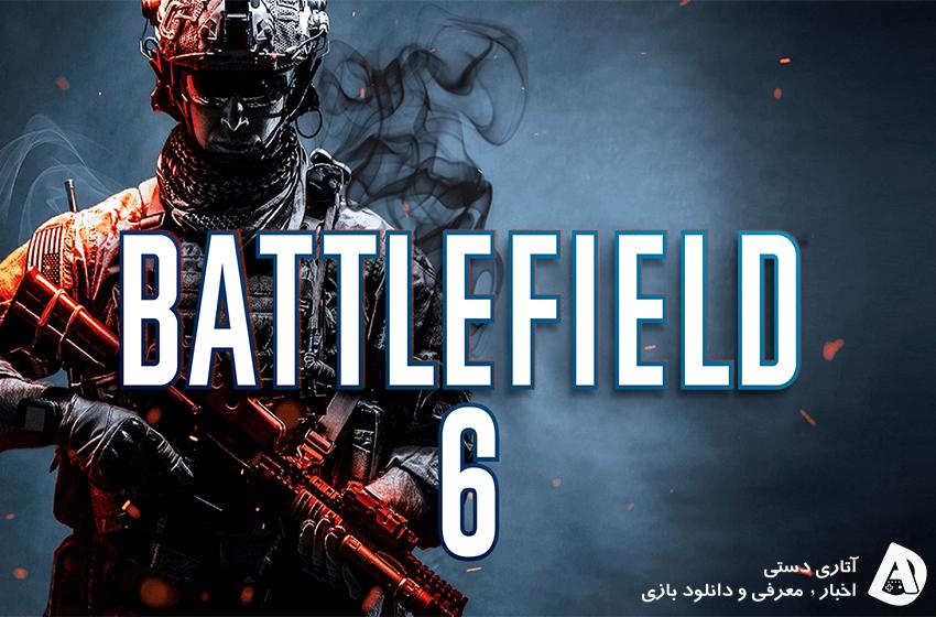 EA تایید کرد Battlefield 6 برای Xbox One و PS4 هم منتشر خواهد شد