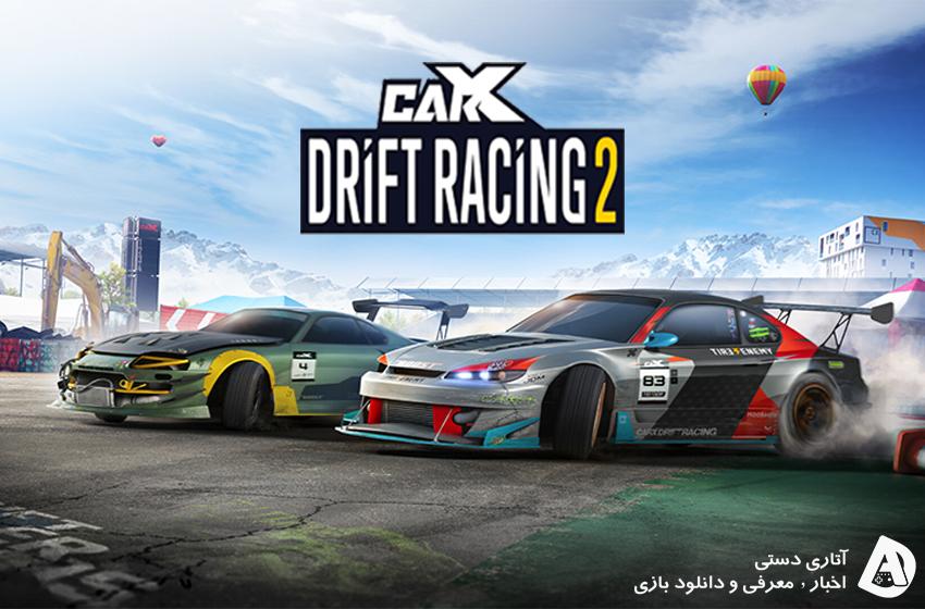 دانلود بازی CarX Drift Racing 2 v1.16.1