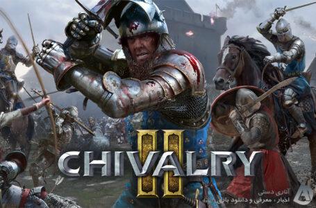 بتا Chivalry 2 از هفته آینده به صورت رایگان در دسترس خواهد بود