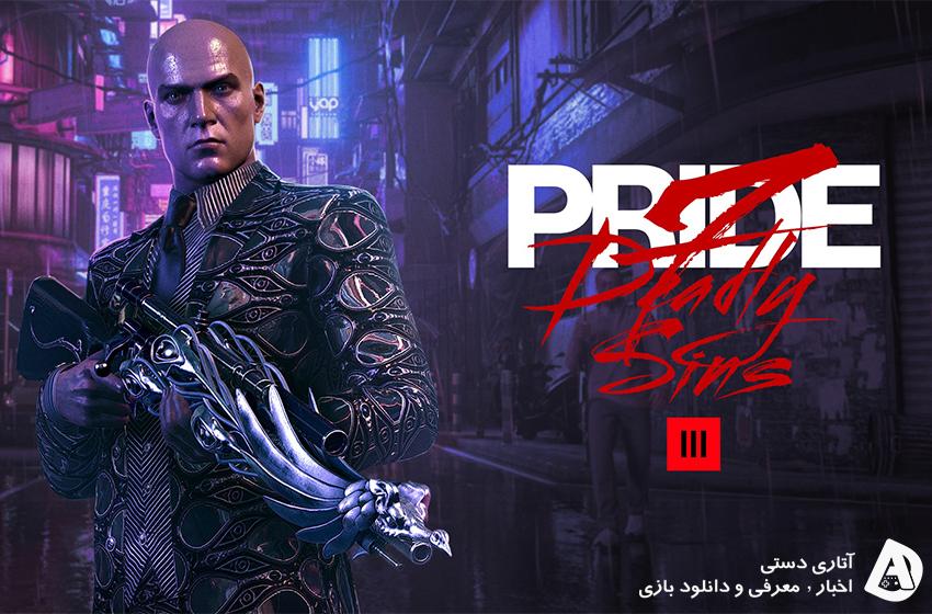 قسمت دوم Hitman 3 Seven Deadly Sins DLC هفته آینده منتشر خواهد شد