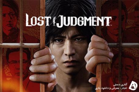 Sega تایید کرد Lost Judgment به این زودی ها برای PC منتشر نخواهد شد