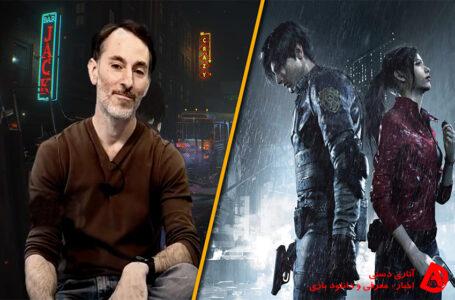 تهیه کننده Resident Evil پس از 13 سال Capcom را ترک کرد