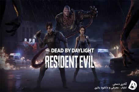 فصل جدید Dead By Daylight با نام Resident Evil در هفته های آینده منتشر خواهد شد