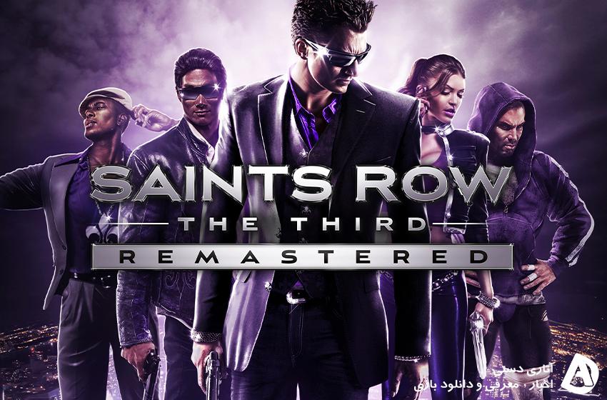 Saints Row: The Third Remastered بزودی به Steam می آید