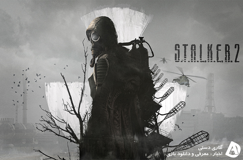 Stalker 2 هرگز برای PS4 و Xbox One منتشر نخواهد شد