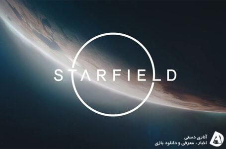 Starfield انحصاری Xbox و Pc خواهد بود