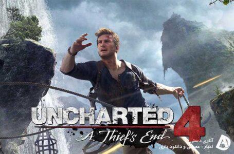 طبق گزارش سونی Uncharted 4 به PC می آید