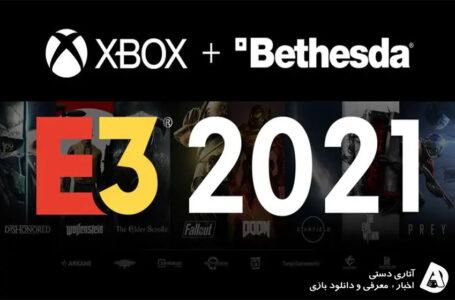 Xbox و Bethesda در E3 2021 کنفرانس مشترک خواهند داشت