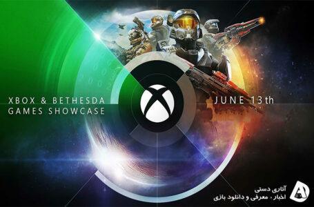 رسمی: Xbox و Bethesda در کنفرانس مشترک خود از Starfield و تاریخ انتشار Halo Infinite رونمایی خواهند کرد