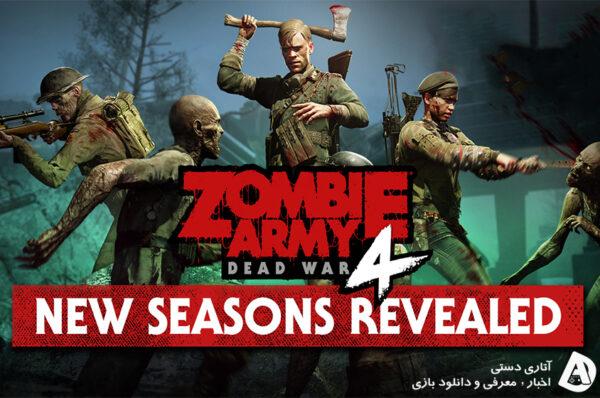 تریلر فصل 3 – zombie army 4