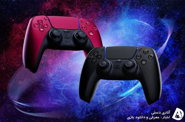 تریلر رونمایی از رنگ های جدید PS5 DualSense