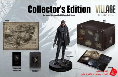 آنباکس مجموعه Resident Evil: Village