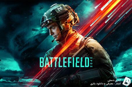Battlefield 2042 حالت داستانی تک نفره نخواهد داشت