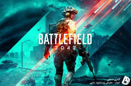 EA از تریلر و تاریخ انتشار Battlefield 2042 رونمایی کرد