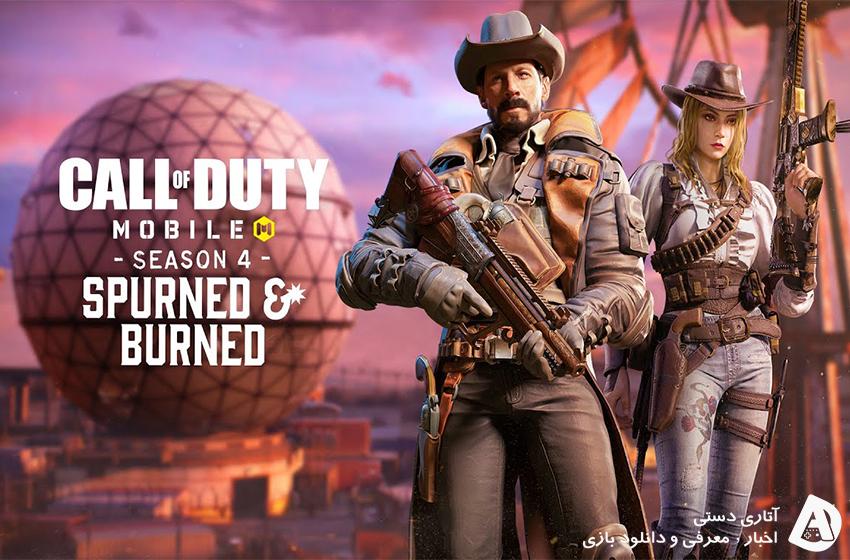 دانلود بازی Call of Duty Mobile - Spurned & Burned 1.0.24