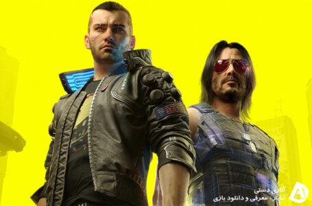 Cyberpunk 2077 دوباره به فروشگاه Playstation بازگشت