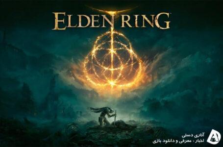 اولین گیم پلی Elden Ring
