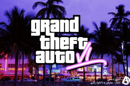 شایعه: GTA 6 در Vice City جریان دارد و تا سال 2025 منتشر نخواهد شد