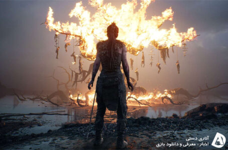 امروز در رویداد جدید Xbox اطلاعاتی راجب Hellblade 2 اعلام خواهد شد