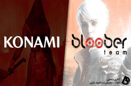 Konami و Bloober Team همکاری استراتژیک خود را اعلام کردند