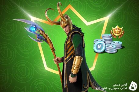 از Loki در Fortnite رونمایی شد