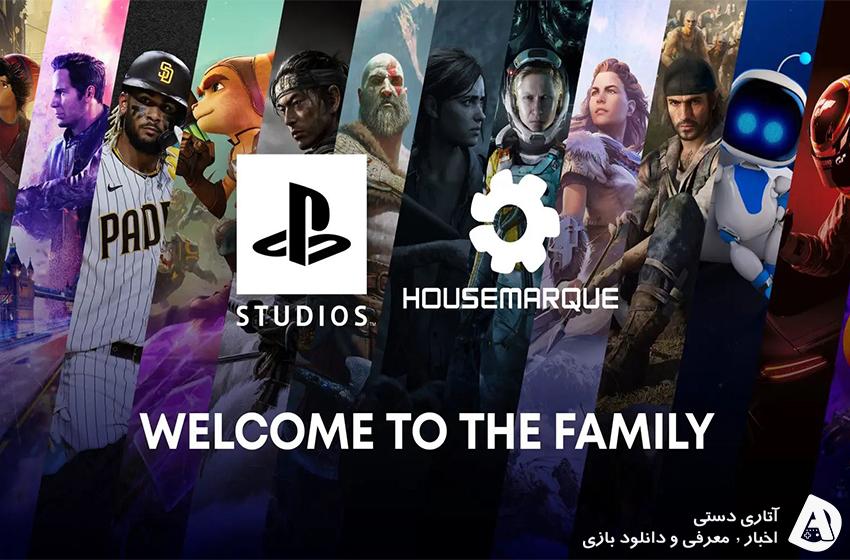 PlayStation استودیو Housemarque و Bluepoint را خریداری کرد
