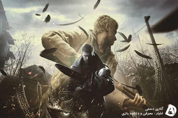 Capcom تایید کرد که DLC بازی Resident Evil Village در دست ساخت است