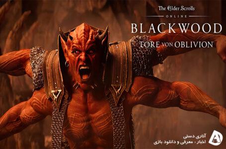 لانچ سینماتیک The Elder Scrolls Online: Blackwood