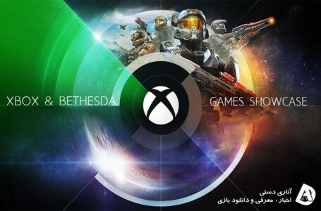 تمامی تریلر و گیم پلی های رونمایی شده در کنفرانس Xbox & Bethesda در E3 2021