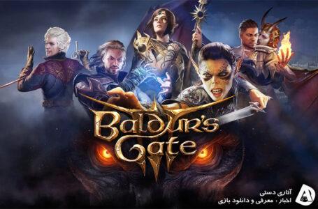 احتمال دارد نسخه نهایی Baldur's Gate 3 سال آینده منتشر شود