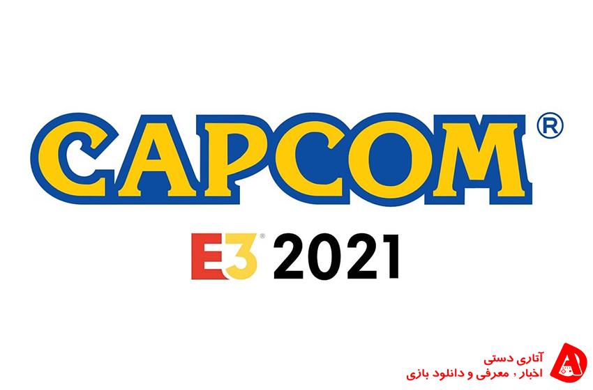 کنفرانس Capcom در E3 2021 بر روی Monster Hunter و Resident Evil متمرکز خواهد بود