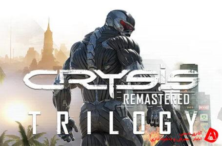 Crysis Remastered Trilogy پاییز امسال به رایانه های شخصی و کنسول ها می آید
