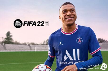 FIFA 22 در PC از ویژگی های نسل بعدی این بازی پشتیبانی نخواهد کرد