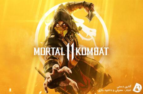 Mortal Kombat 11 پرفروش ترین بازی تاریخ فرنچایز MK شد