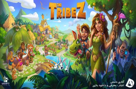 دانلود بازی The Tribez v14.6.1
