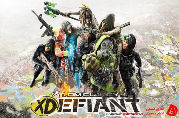 Ubisoft از بازی رایگان Tom Clancy XDefiant رونمایی کرد