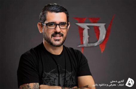 کارگردان Diablo 4 کمپانی Blizzard را ترک کرد