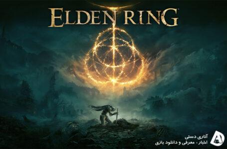 Elden Ring در فروشگاه های PC و Playstation صفحه رسمی خود را راه اندازی کرد