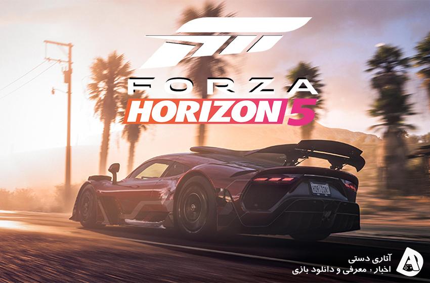 از مپ کامل Forza Horizon 5 رونمایی شد
