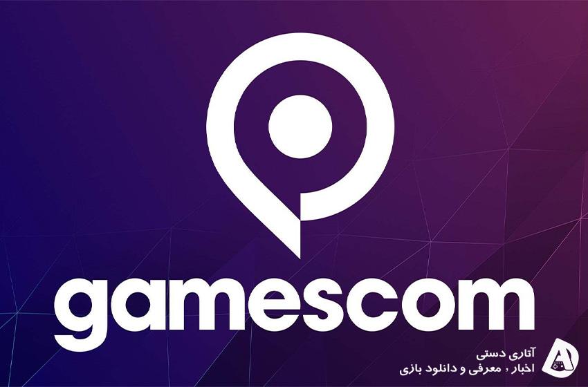 نامزد های جوایز Gamescom 2021 اعلام شدند