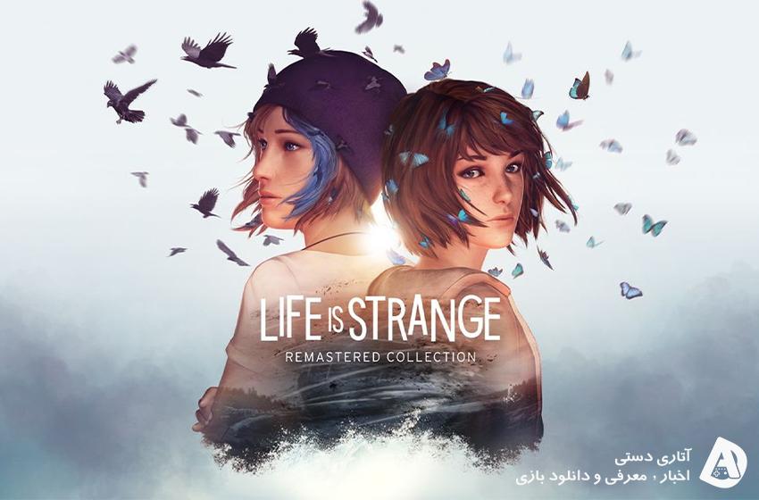 تأخیر در انتشار Life is Strange: Remastered Collection