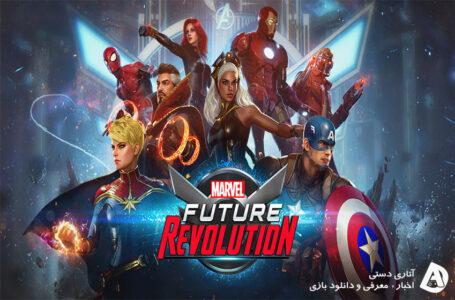 دانلود بازی MARVEL Future Revolution 1.2.4