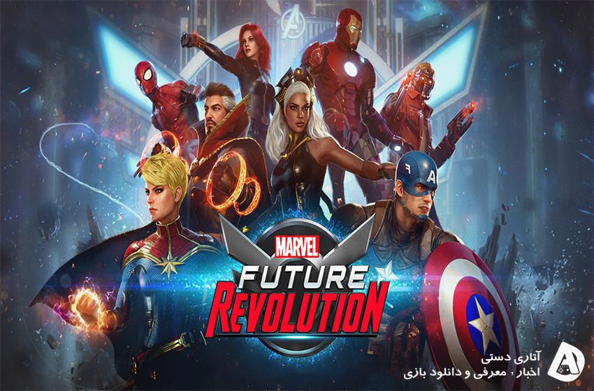 دانلود بازی MARVEL Future Revolution 1.1.5