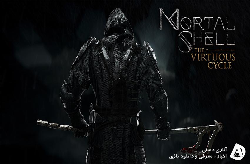 Mortal Shell The Virtuous Cycle DLC تا 5 روز پس از انتشار رایگان خواهد بود