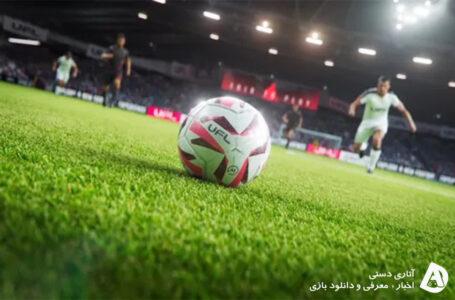 از بازی جدید فوتبال با نام UFL رونمایی شد