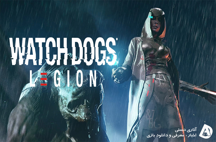 کراس اوور Watch Dogs Legion & Assassin's Creed هفته آینده آغاز می شود