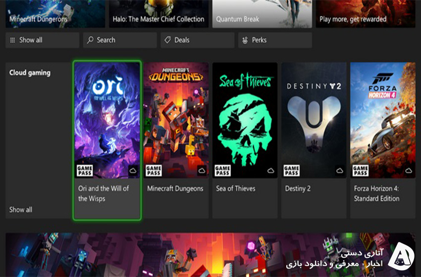 مایکروسافت اعلام کرد سرویس ابری بازی در تعطیلات به کنسول های Xbox می آید