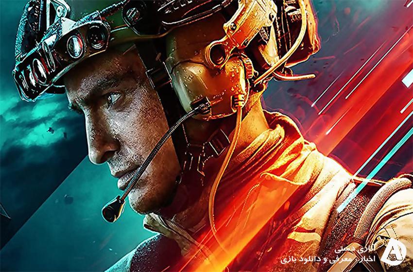 از سیستم مورد نیاز Battlefield 2042 رونمایی شد