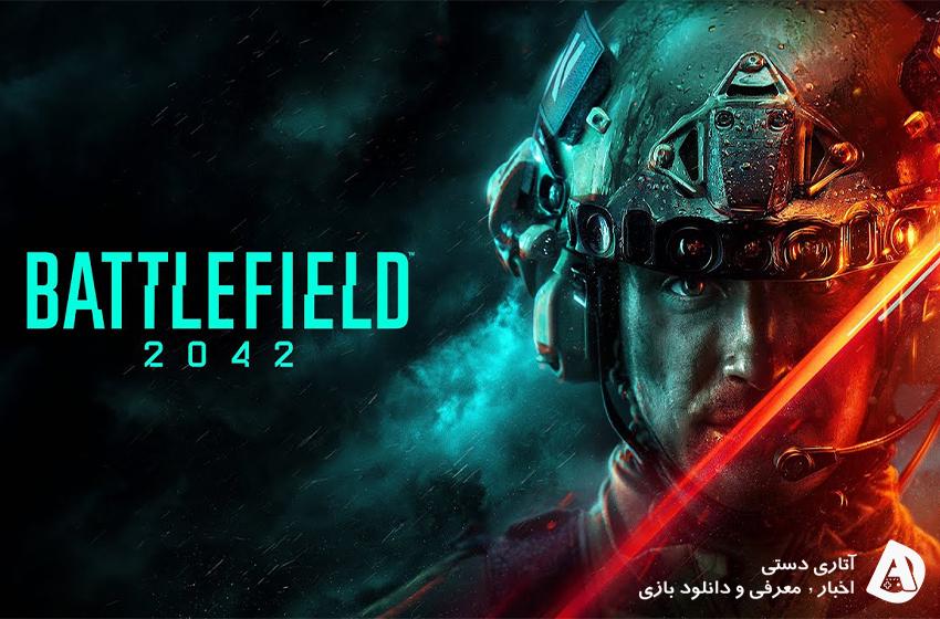 تاریخ انتشار Battlefield 2042 یک ماه به عقب رانده شد